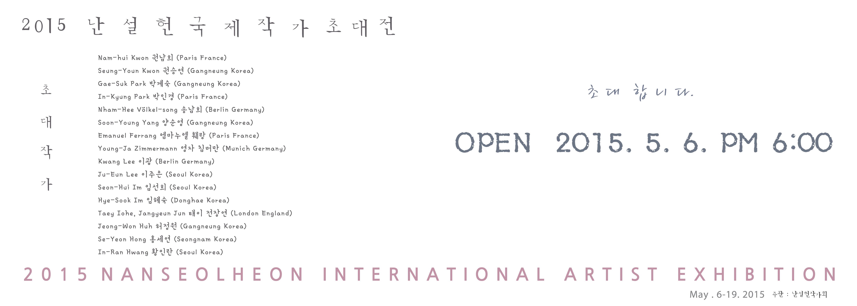 초대 엽서 뒷면(출력수정) copy