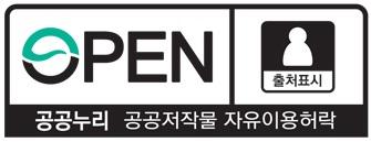 img_opentype01