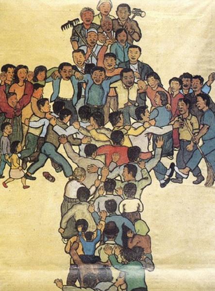 3김봉준_해방의 십자가_350x500cm_걸개그림_1983