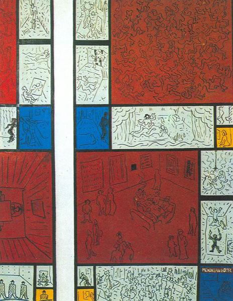 3주재환 모든리안호텔_ 컬러 복사 드로잉,202x152cm, 1980
