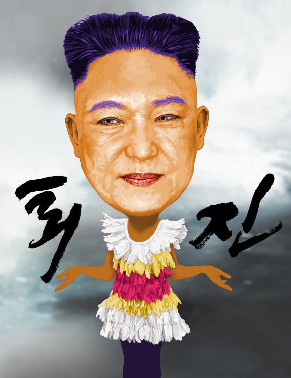 Impeach-인화지에-출력-35x60cm-2015-e1433756616278