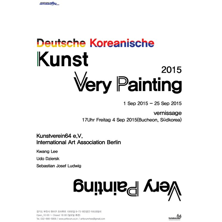 [Project X] Exhibition: German and Korean Art 'very painting'