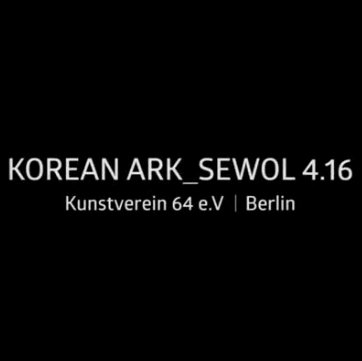 [Project X] KoreanArk_Sewol416