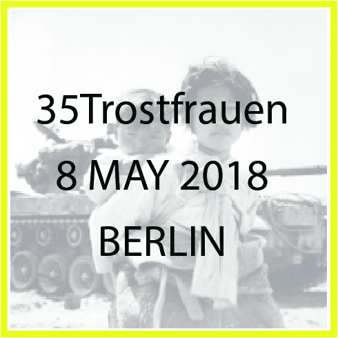 [The 53 Daughters of the War] Austellung: 35 Trostfrauen